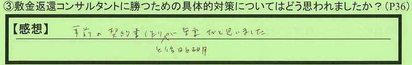 09taisaku-tokyotosinjukuku-mn.jpg