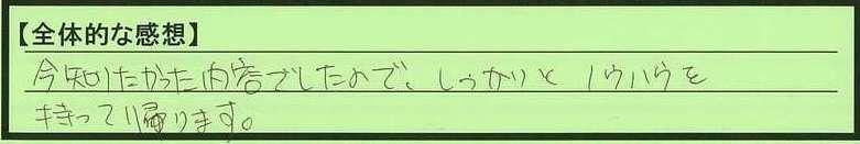 10zentai-aichikennishioshi-yoshimi.jpg