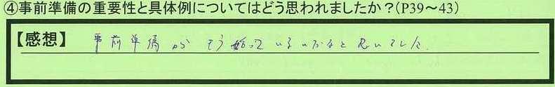 11jizen-tokyotomachidashi-tokumeikibou.jpg