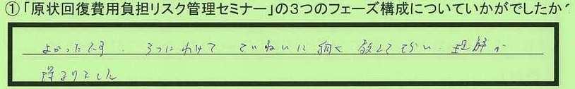 11kousei-tokyotomachidashi-tokumeikibou.jpg