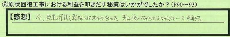 13hisaku-tokyotoedogawaku-nm.jpg