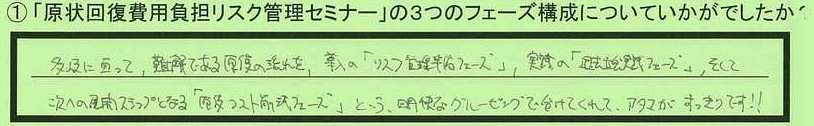 13kousei-tokyotoedogawaku-nm.jpg