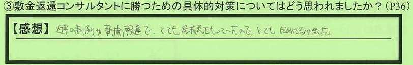13taisaku-tokyotoedogawaku-nm.jpg