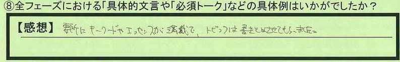 13talk-tokyotoedogawaku-nm.jpg