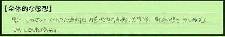 13zentai-tokyotoedogawaku-nm.jpg