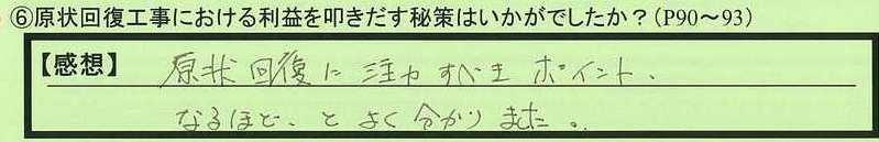 15hisaku-aichikentoyotashi-hisakado.jpg