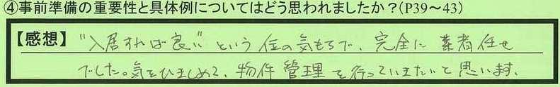 15jizen-aichikentoyotashi-hisakado.jpg