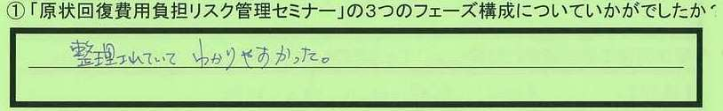 18kousei-tokyotomusashinoshi-tt.jpg