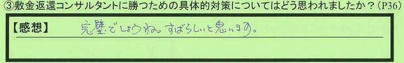 18taisaku-tokyotomusashinoshi-tt.jpg