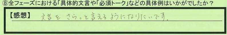 20talk-tokyotoitabashiku-tokumeikibou.jpg