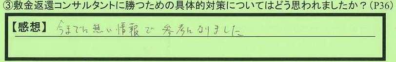 21taisaku-tokyototoshimaku-ks.jpg