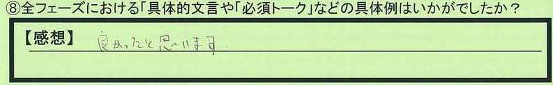 21talk-tokyototoshimaku-ks.jpg