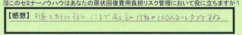 21useful-tokyototoshimaku-ks.jpg