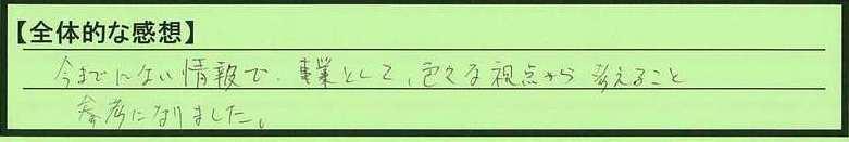 21zentai-tokyototoshimaku-ks.jpg