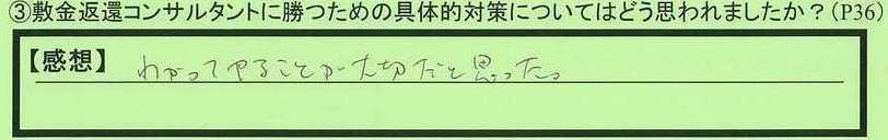 22taisaku-tokyotoakirunoshi-tokumeikibou.jpg