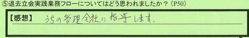 24flow-tokyotomeguroku-st.jpg