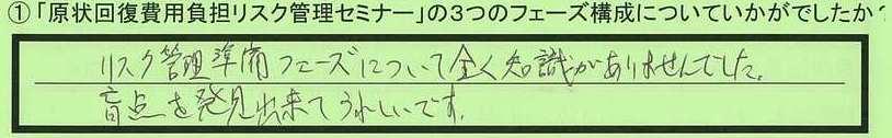 24kousei-tokyotomeguroku-st.jpg