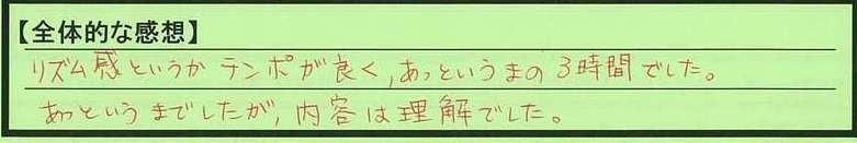 25zentai-chibakenmatudoshi-tokumeikibou.jpg