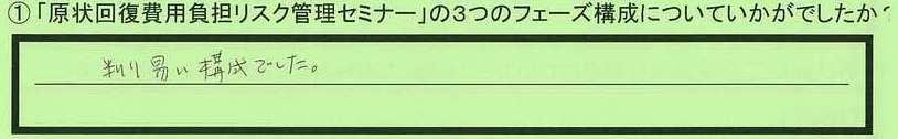 26kousei-tokyotohachioujisi-ty.jpg