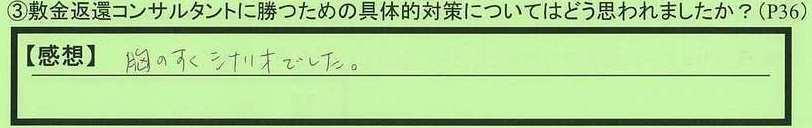 26taisaku-tokyotohachioujisi-ty.jpg