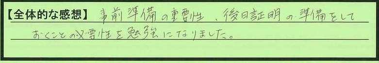 26zentai-tokyotohachioujisi-ty.jpg