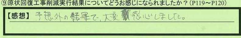 28kekka-aomorikenaomorishi-ka.jpg