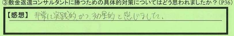 28taisaku-aomorikenaomorishi-ka.jpg