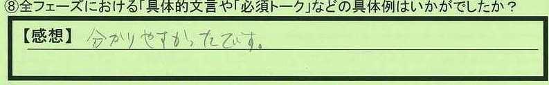 28talk-aomorikenaomorishi-ka.jpg