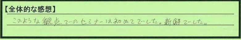 31zentai-tokyotosinjukuku-fj.jpg