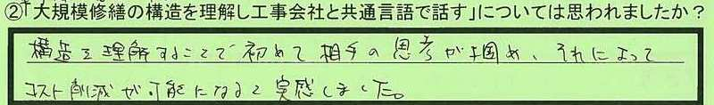 01gengo-kanagawakenyokohamashi-kadota.jpg