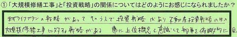 01kankei-kanagawakenyokohamashi-kadota.jpg