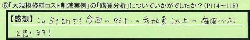 01koubai-kanagawakenyokohamashi-kadota.jpg