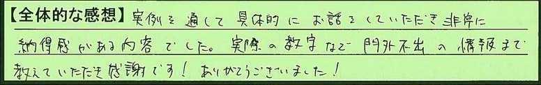 01zentai-kanagawakenyokohamashi-kadota.jpg