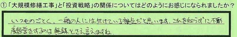 03kankei-tokyotomeguroku-th.jpg