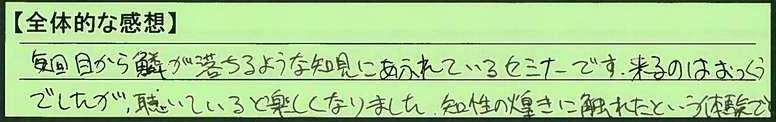 03zentai-tokyotomeguroku-th.jpg