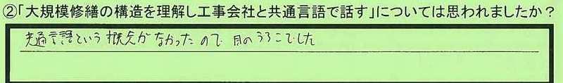04gengo-tokumeikibou.jpg