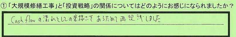 04kankei-tokumeikibou.jpg