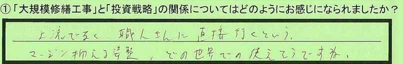 05kankei-chibakenchibashi-ki.jpg