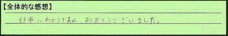05zentai-chibakenchibashi-ki.jpg