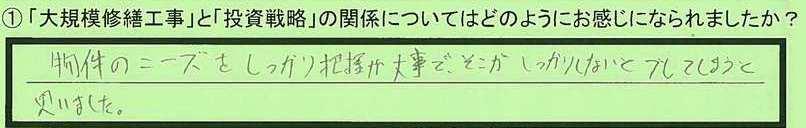07kankei-naganokenchikumashi-yk.jpg