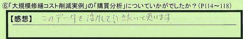 07koubai-naganokenchikumashi-yk.jpg