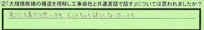 08gengo-aichikennagoyashi-te.jpg