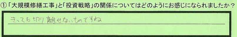 08kankei-aichikennagoyashi-te.jpg