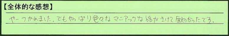 08zentai-aichikennagoyashi-te.jpg