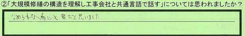 10gengo-tokyotoadachiku-shinoda.jpg