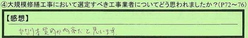 10sentei-tokyotoadachiku-shinoda.jpg