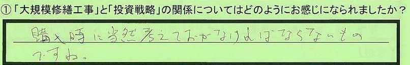 11kankei-ss.jpg