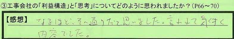 11shikou-ss.jpg