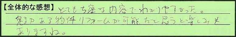 11zentai-ss.jpg