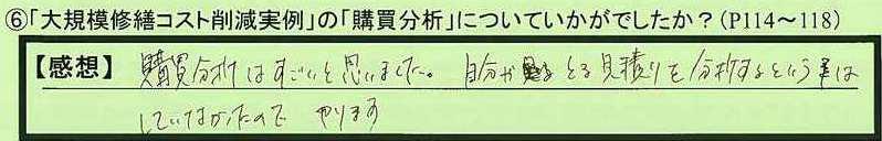 12koubai-aichiken-yy.jpg